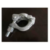 Scaffolding Drop Forged Half Coupler British Style